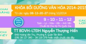 Khai giảng khóa Bồi Dưỡng Văn Hóa tháng 10/2014