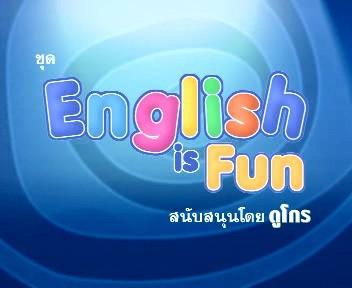 Học Anh văn qua giải trí