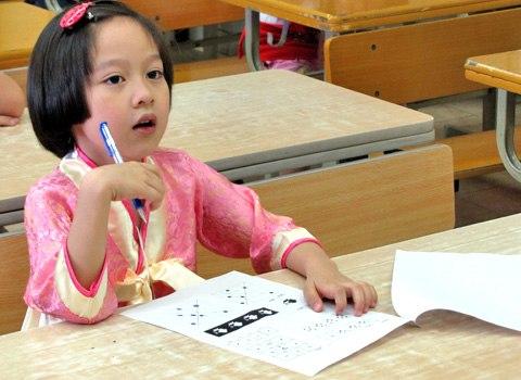 Giáo viên bị cấm giao bài tập về nhà cho học sinh lớp 1