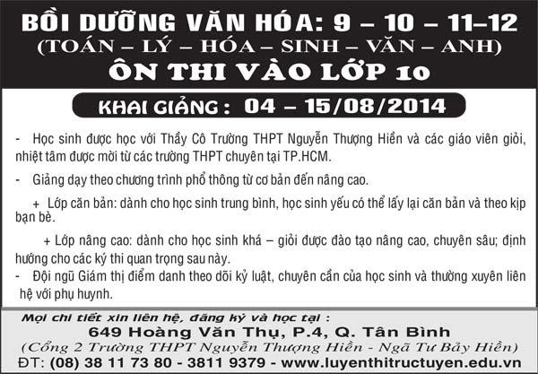 Khai giảng các lớp Bồi Dưỡng Văn Hóa từ ngày 04 đến 15 tháng 08/2014
