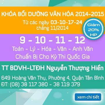Khai giảng các lớp Bồi Dưỡng Văn Hóa tháng 11/2014