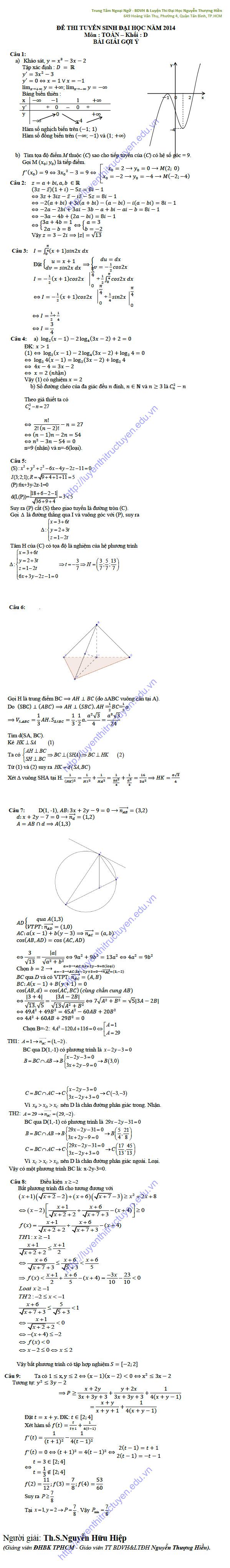 Đáp án đề thi đại học môn toán khối D 2014
